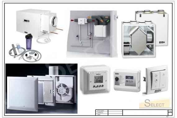 Подборка инженерного оборудования для комплектации дизайна объекта