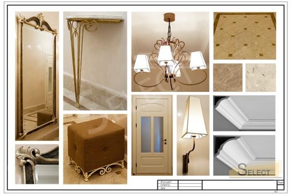 Фото комплектации обычного коридора в квартирев изысканном классическом стиле