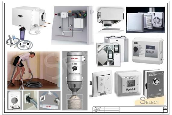 Инженерная комплектация система вентиляции