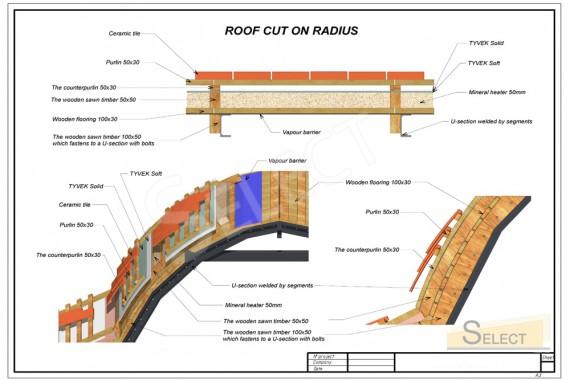 Разрез радиуса крыши на вилле