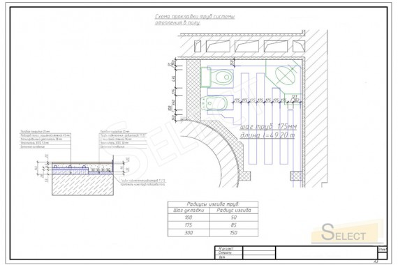 Scheme of laying pipes for the heating system in the floor in the bathroom