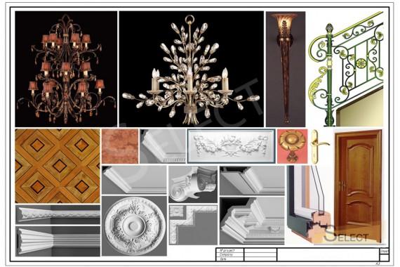 Фото комплектации предметами интерьера лестнично-лифтовой узел малоэтажного жилого дома